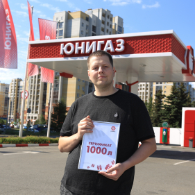Сосновский Анатолий Николаевич