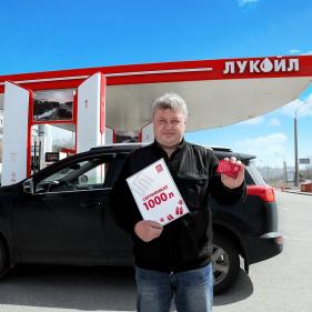 Дубляженко Вячеслав Валерьевич